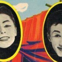 Les 3 Horaces - Les mimes de la chanson